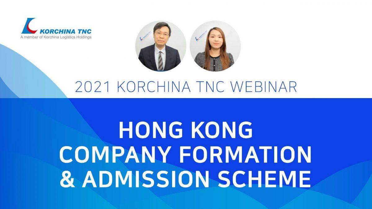 TNC HK Webinar